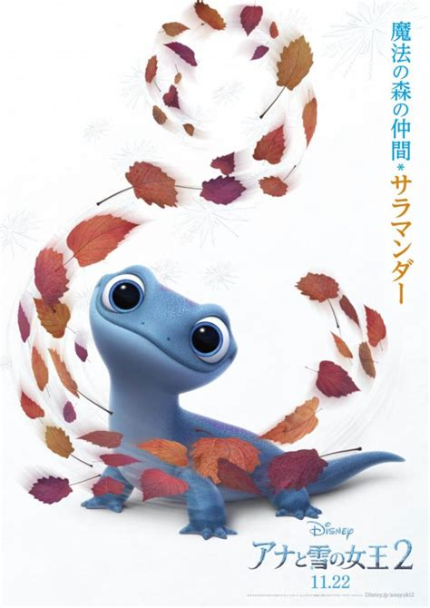 frozen  character posters introduce  character bruni