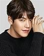 Kim Woo Bin PROFILE - Drama Obsess