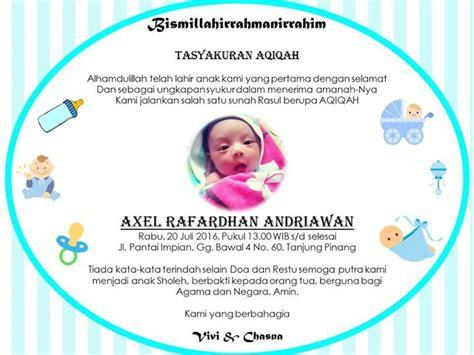 tasyakuran aqiqah microsoft word  microsoft word