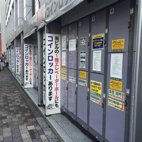 ルミネ 新宿