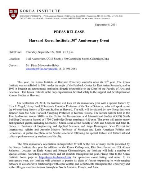 event press release template korea institute 30th anniversary event press release korea institute harvard