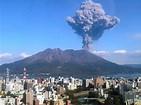 桜島 に対する画像結果