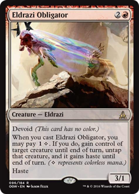 eldrazi r deck standard oath eldrazi obligator from oath of the gatewatch spoiler