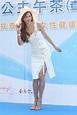 金城武讚性感 林志玲坦言為「他」心跳加速 - Yahoo奇摩新聞