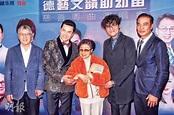 白雪仙羅艷卿面前唱粵曲 呂良偉壓力爆燈:希望唔失禮 - 明報加東版(多倫多) - Ming Pao Canada Toronto Chinese Newspaper