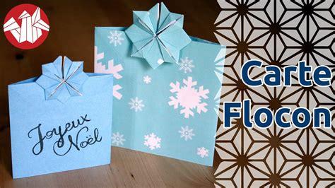 origami carte flocon de neige par katrin  yuri