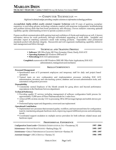 resume builder for common work weaknesses air