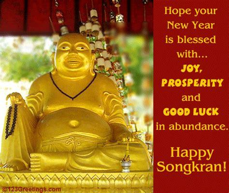 warm wishes  songkran  songkran thailand ecards