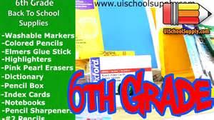 Back to School Supplies List 6th Grade