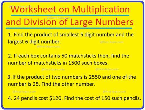 worksheet  multiplication  division  large numbers