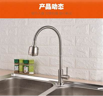 Kitchen Tap Sink Steel Faucet Stainless Flexible