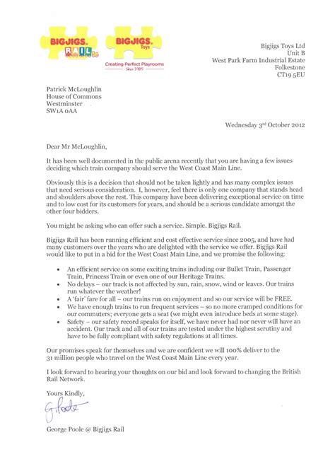 bid uk our wcml bid s response bigjigstoys co uk