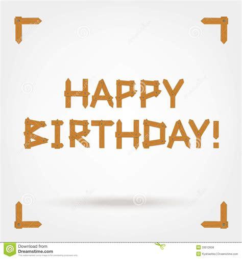 buon compleanno testo buon compleanno testo fatto dai bordi di legno per