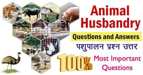 animal husbandry mcq questions  answers