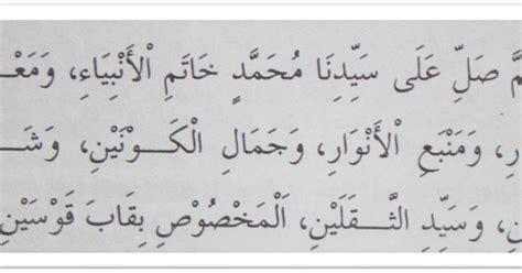"""Klipingsungerajeh """"sholawat Nabi Musa"""""""
