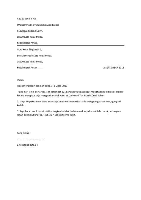 Surat Sekolah Tidak Hadir by Contoh Surat Rasmi Memohon Cuti Untuk Tidak Hadir Ke