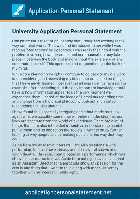 personal statement for