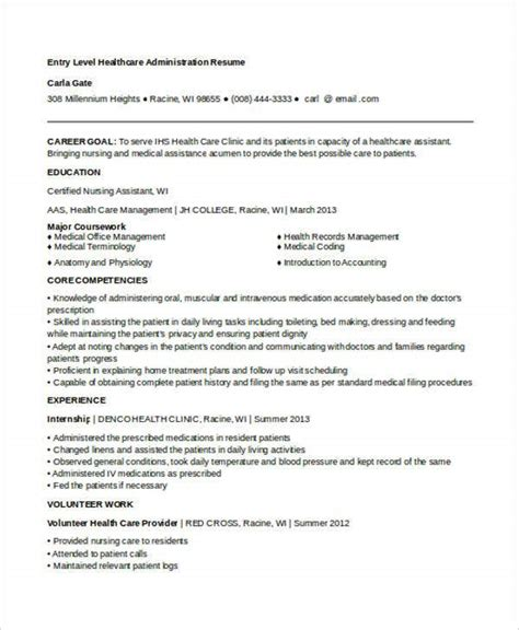 administration resume templates