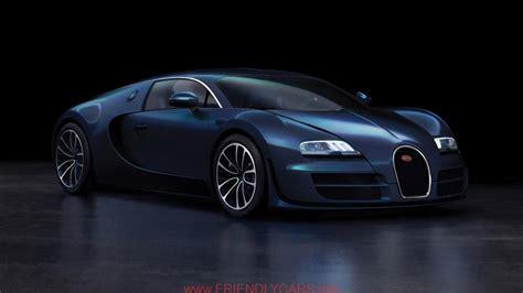 El bugaudi es un carro que trata de imitar al bugatti veyron pero que realmente es un audi tt del año 2002. Bugatti Veyron White And Red Image Hd - alifiah sites | Bugatti veyron, Bugatti cars, Super ...