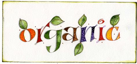 Art du Jour by Martha Lever: Organic