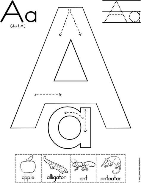 alphabet worksheets  kindergarten ideas