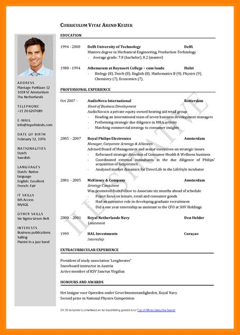 Cv Application Template 5 cv sle for application pdf theorynpractice