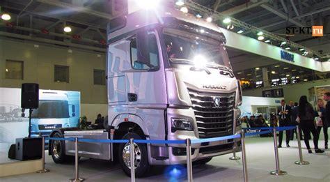 cab  kamaz long distance trucks iepieleaks