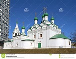 Church Of St. Simeon, Moscow Stock Photo - Image of ...