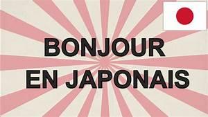 Cours De Japonais Youtube : comment dire bonjour en japonais cours 1 youtube ~ Maxctalentgroup.com Avis de Voitures