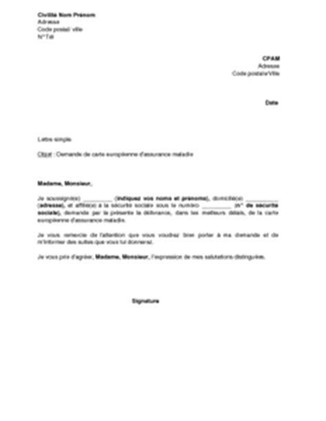 bureau carte assurance maladie lettre de demande de la carte européenne d 39 assurance