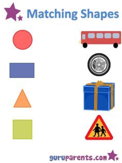 worksheets images worksheets preschool letters