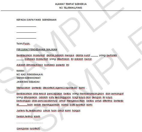 Contoh surat pengesahan pendapatan bagi individu yang tidak mempunyai slip gaji. Surat Pengesahan Gaji Dari Majikan / Surat Pengesahan Bujang Dari Majikan In English - Contoh ...