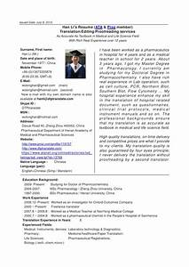 cv english sample download gallery certificate design With chinese resume template download