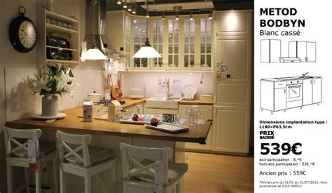 ikea fr cuisine 3d photos cuisines ikea cuisine applad u2013 ikea cuisine