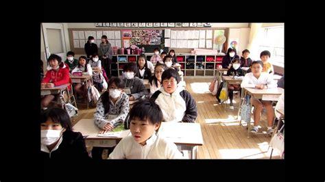 Japanese Elementary School English Class Youtube