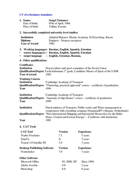 russian resume resume ideas
