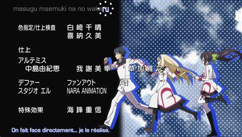 infinite stratos 01 vostfr anime ultime infinite stratos 03 vostfr anime ultime