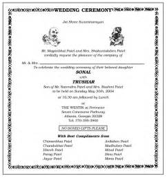 islamic wedding invitation wording indian wedding reception invitation reference for