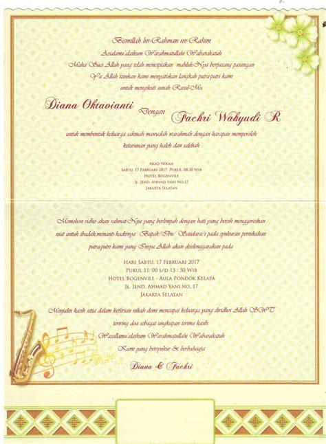kartu undangan pernikahan galaxy  gallery undangan