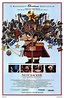 The Nutcracker Movie Review & Film Summary (1986) | Roger ...