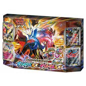 9647 pokemon card game xy super legend set 60 pack xerneas ex and yveltal ex