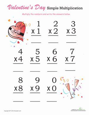 valentine s day single digit multiplication worksheet