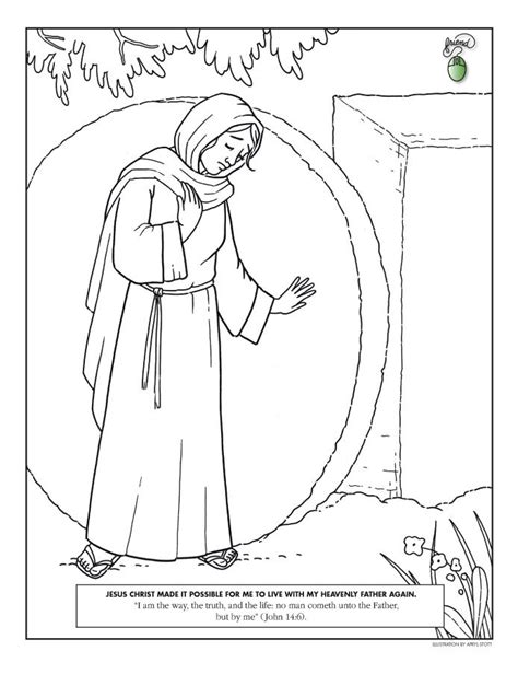 lds primary coloring pages jesus christ