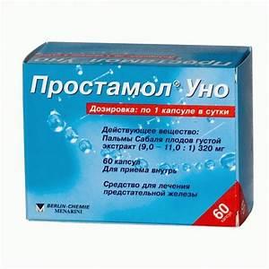Простамол-уно препарат для лечения простатита