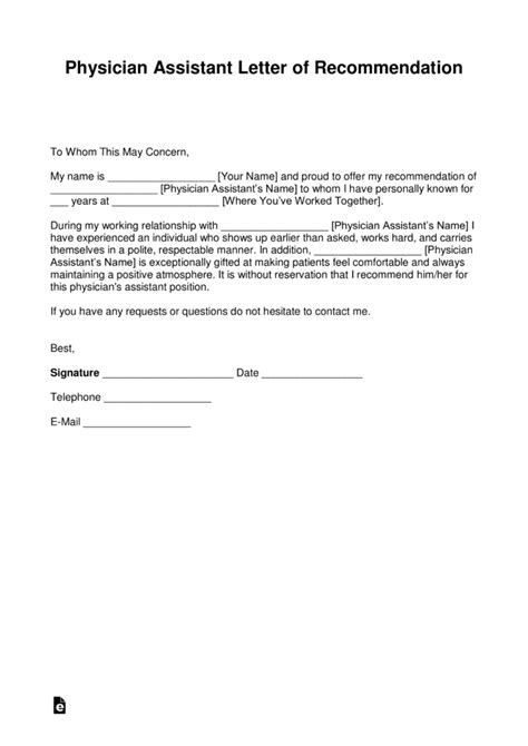 physician assistant letter  recommendation template