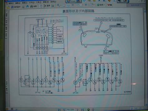 where can i get wiring diagrams for combination meters cisco s micra files