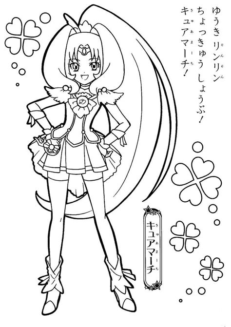 pretty cure coloring pages - Google Search | Coloring