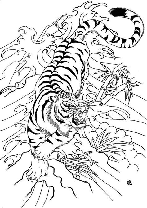 Image result for japanese tiger drawings | Tiger tattoo, Tiger drawing, Tiger tattoo design
