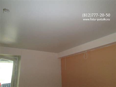 plaque faux plafond 600x600 luminaire faux plafond 600x600 224 la seyne sur mer cout travaux peinture plomb entreprise peogso