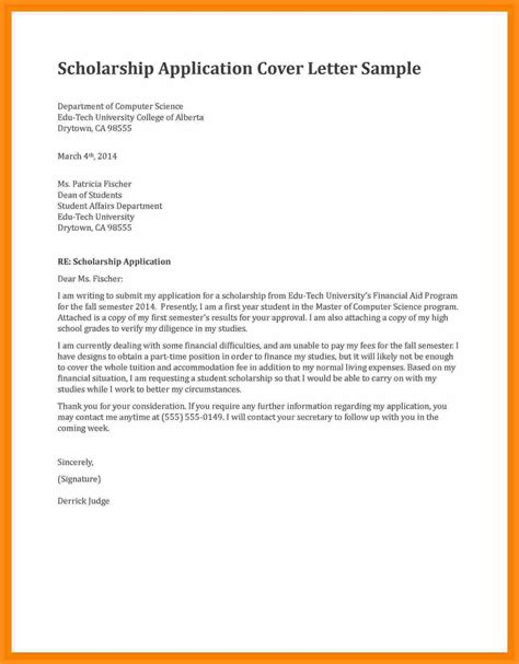 Request For Cover Letter by Request For Scholarship Letter Memo Exle